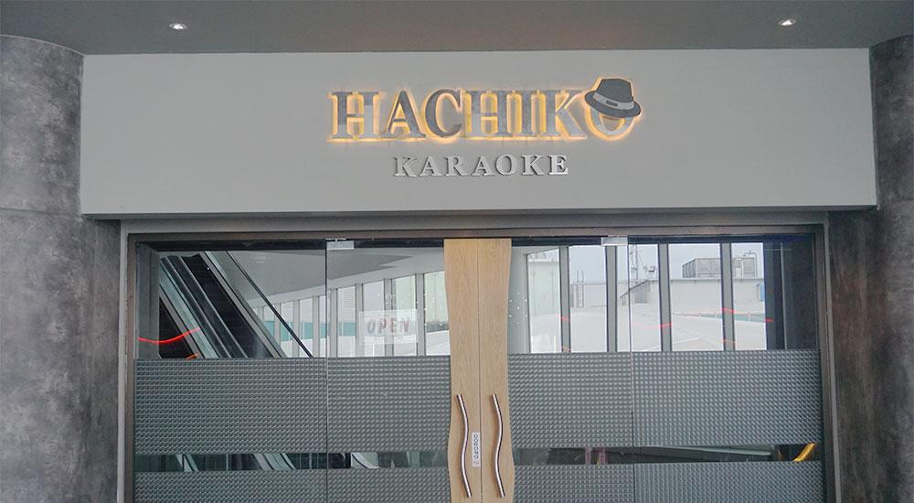 hachiko_onebelpark